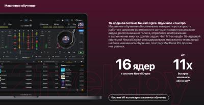 "Ноутбук Apple MacBook Pro 13"" M1 2020 256GB / MYDA2 (серебристый)"