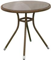 Стол садовый Mebius Cafe 2 / 190085 (алюминий) -
