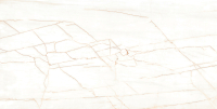 Плитка Farro Ceramics Grit Brown Craft Carving (600x1200) -