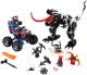 Конструктор Lego Super Heroes Человек-Паук: Засада на веномозавра / 76151 -
