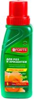 Удобрение Bona Forte Для роз и хризантем BF21010251 (285мл) -