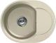 Мойка кухонная Elleci Easy Round 600 Bianco Antico G62 / LGYR6062 -