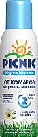 Спрей от насекомых PICNIC Hypoallergenic (125мл) -