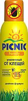 Спрей от насекомых PICNIC Family Super защита от клещей (125мл) -
