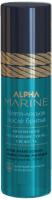 Лосьон после бритья Estel Storm Alpha Marine (100мл) -