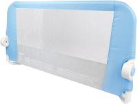 Бортик для кровати Munchkin Lindam Sleep Safety / 51514 (голубой) -