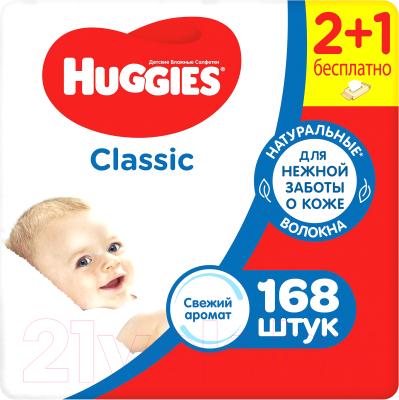 Влажные салфетки детские Huggies Classic
