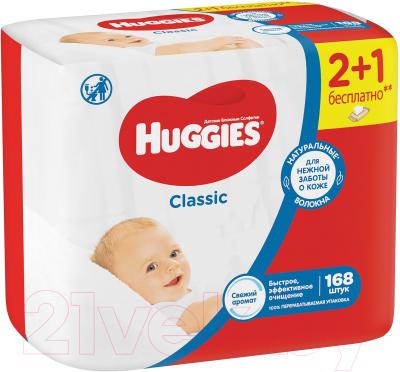 Влажные салфетки детские Huggies Classic (168шт)
