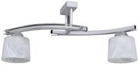 Потолочный светильник Латерна АДАРА-4522 (белый) -