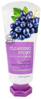 Пенка для умывания Welcos Cleansing Story Deep Cleansing Foam Grape Seed (120г) -