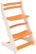 Стул детский Millwood Вырастайка СДН-3 В2 2D (слоновая кость/оранжевый) -