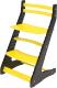 Стул детский Millwood Вырастайка СДН-3 В2 2D (черный/желтый) -