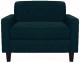 Кресло мягкое Brioli Берн (J17/темно-синий) -