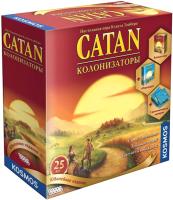 Настольная игра Мир Хобби Колонизаторы. Юбилейное издание  / 915227 -