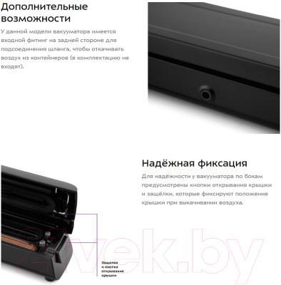 Вакуумный упаковщик Kitfort KT-1507