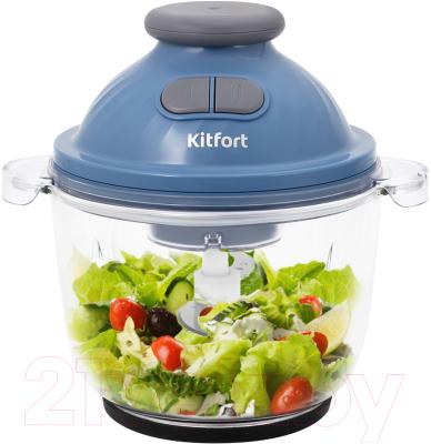 Измельчитель-чоппер Kitfort KT-3013