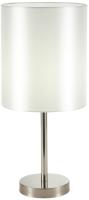 Прикроватная лампа Evoluce Noia SLE107304-01 -