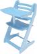 Стул детский Millwood Вырастайка СДН-3 В2 СП-1 Кат. 4.5 (голубой) -