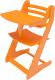 Стул детский Millwood Вырастайка СДН-3 В2 СП-1 Кат. 4.7 (оранжевый) -