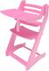 Стул детский Millwood Вырастайка СДН-3 В2 СП-1 Кат. 4.8 (розовый) -