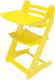 Стул детский Millwood Вырастайка СДН-3 В2 СП-1 Кат. 4.9 (желтый) -