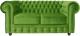 Диван Brioli Честер Классик двухместный (B26/зеленый) -