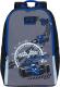 Школьный рюкзак Grizzly RB-151-4 (синий) -