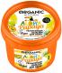 Бальзам для волос Organic Kitchen Увлажняющий Aloha papaya (100мл) -