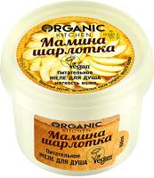 Гель для душа Organic Kitchen Питательное желе Мамина шарлотка (100мл) -