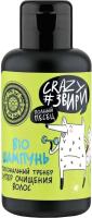 Шампунь для волос Natura Siberica Crazy #звири Полный песец Bio.Crazy fitness (100мл) -