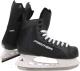Коньки хоккейные Fischer XTR JR Skates / H07120 (р-р 38) -