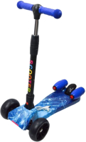 Самокат Toys 277-1445A -