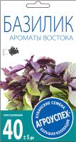 Семена Агро успех Базилик Ароматы Востока / 37313 (0.3г) -