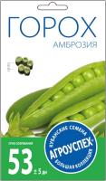 Семена Агро успех Горох Амброзия сахарный ранний / 17595 (10г) -