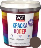 Колеровочная краска VGT ВД-АК-1180 2012 (250г, табачно-зеленый) -