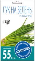 Семена Агро успех Лук на зелень Изумруд / 37677 (1г) -