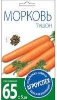 Семена Агро успех Морковь Тушон / 22198 (2г) -