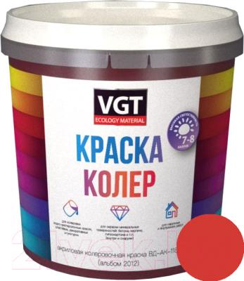 Колеровочная краска VGT ВД-АК-1180 2012