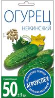 Семена Агро успех Огурец Нежинский поздний / 17646 (0.3г) -