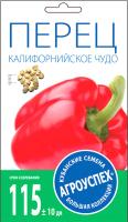 Семена Агро успех Перец Калифорнийское чудо красное / 2203 (0.3г) -