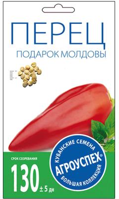 Семена Агро успех Перец Подарок Молдовы среднеранний / 17654