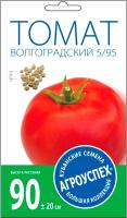 Семена Агро успех Томат Волгоградский 5/95 средний / 17679 (0.3г) -