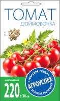 Семена Агро успех Томат Дюймовочка ранний И тип черри / 47472 (0.1г) -