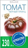 Семена Агро успех Томат Черный принц средний И / 32598 (0.1г) -