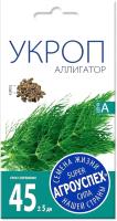 Семена Агро успех Укроп Аллигатор кустовой / 65804 (2г) -