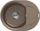 Мойка кухонная Elleci Easy Round 600 Tortora G43 / LGYR6043 -