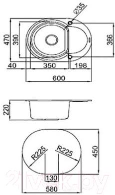 Мойка кухонная Elleci Easy Round 600 Bianco Titano G68 / LGYR6068