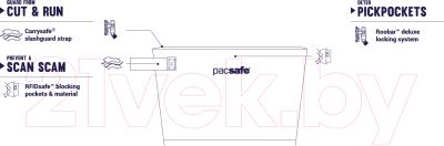 Сумка Pacsafe Dry / 21130302 (оранжевый)