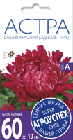 Семена цветов Агро успех Астра Башня красная (0.3г) -
