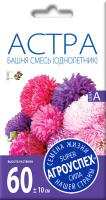 Семена цветов Агро успех Астра Башня смесь (0.3г) -
